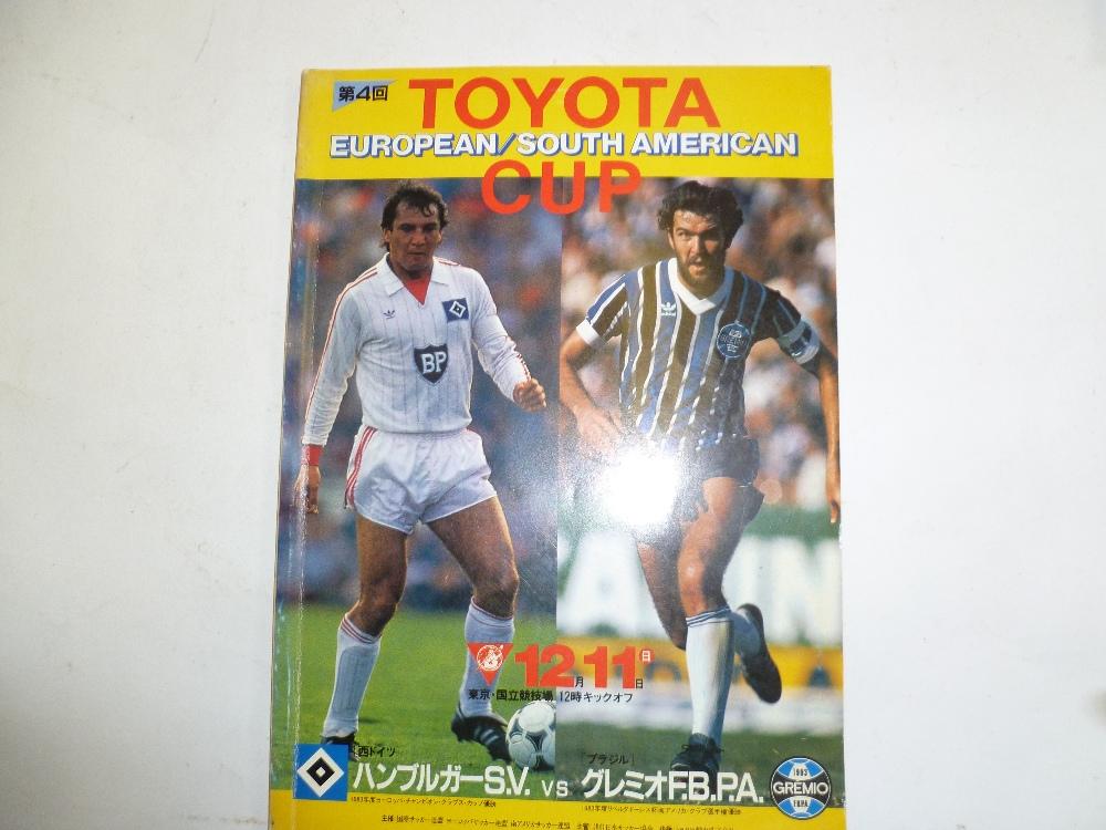 1983 FIFA CLUB WORLD CHAMPIONSHIP HAMBURG v. GREMIO