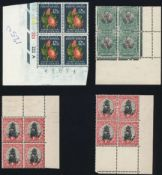 Postage Stamps & Postal History, Banknotes, Coins & Medals - Please note the ability to register to bid live online and the ability to leave commission bids for this sale will be ended at 12 Noon UK time (2pm SA) the day before the sale. You will not