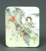 A small 19th century Chinese porcelain plaque The rounded rectangular panel decorated with figures