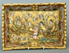 A late 19th century Japanese Satsuma tray Decorated with dragons and figures in a landscape, the