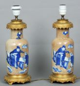 A pair of 19th century Chinese crackle ground vases Each decorated with figures (later converted