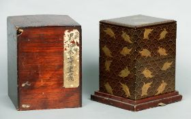 A late 19th century Japanese lacquered stacking box The rectangular four sectional body decorated