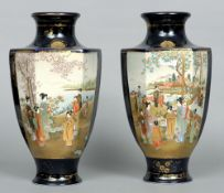 A pair of late 19th century Satsuma vases Each hexagonal blue ground body with gilt heightening