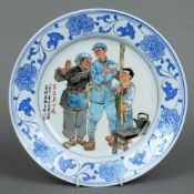 A Chinese Republic Period porcelain plate Centrally decorated with figures and text, the underside