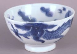 A Chinese porcelain dragon bowl The exterior and interior decorated with a continuous dragon chasing