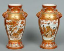 A pair of late 19th/early 20th century Japanese Kutani vases Each of baluster form with dragon