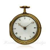 A 22K SOLID GOLD PAIR CASE FUSEE VERGE POCKET WATCH CIRCA 1786 BY HUNTER OF LONDON D: White enamel