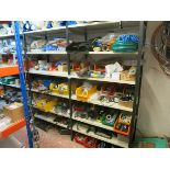 [Lot] Assorted spare parts, remaining contents of shelving unit LIFT OUT £20