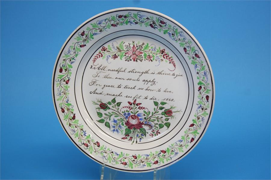 """Lot 57 - A 19th century Sunderland plate """"All needful strength is thine to give, to thee our souls apply, for"""