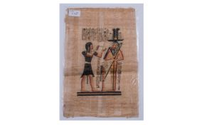 Egyptian Painting on Papyrus. Unframed. 10 x 14 Inches.