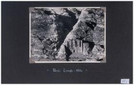 Urns Temple Petra.