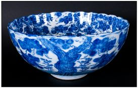 Blue & White Decorated Japanese Bowl Of Fluted Form, decorated with fir trees in underglaze blue,
