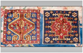 Very Fine Handmade Bedouin Pair of Cushion Covers. Both different and measuring 16 by 16 inches.