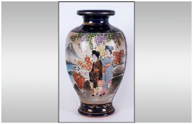 Japanese Satsuma Vase. c.1920's. Decorated with Figures In a Garden Setting, Mount Fuji In Distance.
