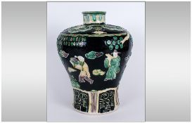 Chinese Antique Vase Of Bulbous Shape, famile noir with raised decoration depicting sages with