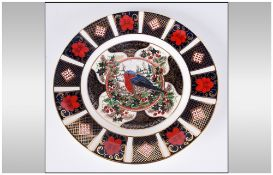 Royal Crown Derby Ltd and Numbered Imari Pattern Christmas Plate. Date 1993. This Is Number 809 of