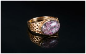 Russian Eudialyte Solitaire Ring, a natural gemstone,