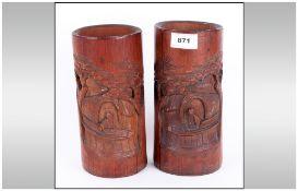 Pair Of Chinese Carved Bamboo Brush Pots, carved with a man in a boat with pine trees on the
