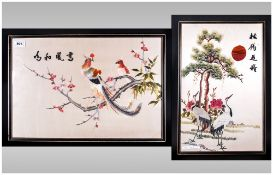 Pair Of Chinese Silk Embroidered Pictures Of Crane Birds & Pheasants, signed with character marks,