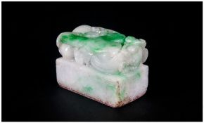 Fine Chinese Green Jade Seal finely carved with lotus fruits and leaves, with a small Lizard