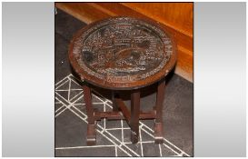 Small Chinese Carved Collapsible Occasional Table.