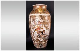 Japanese Satsuma Vase Of Large Size And Of Fine Quality Painting And Gilding, The vase of lantern