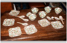 Chinese Cantonese Teabowls & Plates, Decorated in the Famille Rose Pallete with birds & roses. 23