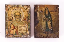 Two Small Painted Russian Icons, Wood Backs. 3½ x 2½ Inches