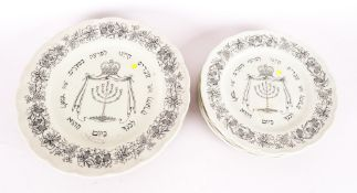 Grindley - Rare Collection of Passover Litho Ware. ( 22 ) Pieces In Total. Assorted Colour way.