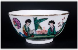 Chinese/Oriental Bowl Depicting 2 Women In A Garden Setting, Red Printed Character Marks To Base