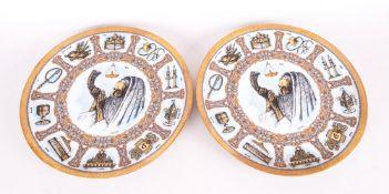 Pair Of Goebel Jewish Traditions Plates