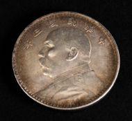 China 1914 Republic Year 3 of the Period, Pre-1940 - Yuan Shih-Kai ' Fat Man ' Silver Dollar