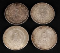 Chinese Silver Restrike Coins / Dollars ( 4 ) In Total. ' Memento ' Birth of The Republic of
