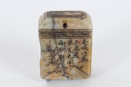 Carved Soapstone Style Chinese Seal.