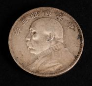 China 1914 Republic Year 3 of the Period, Pre-1940 - Yuan Shih-Kai ' Fat Man ' Silver Dollar