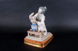 Lladro Figure ' Oriental Girl ' Model Num.4840. Issued 1973-1997. Height 7.5 Inches with Stand. Mint