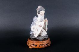 Lladro Figure ' Kiyoko ' Model Num.1450. Issued 1983-1998. Height 7 Inches. With Carved Wooden