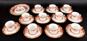 Mintons China Part ( 37 ) Piece Tea Service. Pattern G4958. Classical Style In Red and Gold on White