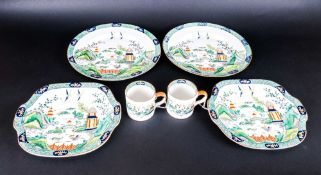 Crown Staffordshire Very Fine Hand Painted Brightly Coloured Enamels Cabinet Plates 4 in total. Plus