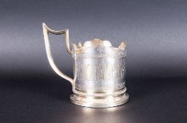 Russian Silver Tea Glass Holder, Mark Of Gustav Sohlman, St Petersburg 1876, Of Typical Form With