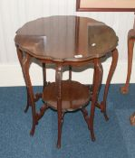 Early 20thC Centre Table, Shaped Circular Form Raised On 8 Cabriole Legs With Carved Acanthus