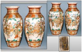 Pair of Japanese Meiji Period Fine Satsuma Vases with exceptionally detailed and well executed,