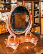 19thC Mahogany Dressing Table Mirror Of Shaped Form With Stylised Floral Carving, Tapering Twin