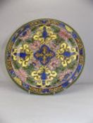 Royal Doulton Cabinet Plate. D3087 marked to underside. 10 inches in diameter.