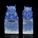 青金石獅鈕印料二方 Two Lapis Lazuli Seals Carved with Lion Knob. Height: 3⅝ in (9.2 cm), 3¾ in (9.5 cm)