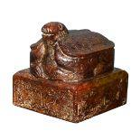 """玉雕""""廣陵玉璽""""饕餮纹龜鈕璽 A Square Jade Seal Carved with Tortoise as Knob On four side are carved taotie"""
