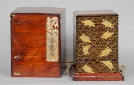 A late 19th/early 20th century Japanese lacquered stacking box Decorated in gilt with turtles,