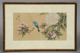 A Chinese watercolour on silk Depicting a bird on a flowering branch, signed, framed and glazed.  42