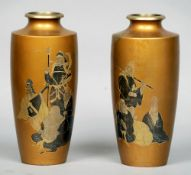 A pair of late 19th century Chinese patinated bronze vases Each tapering cylindrical body