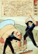 Four 20th century Japanese wood block prints Each worked with political vignettes and extensive